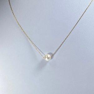 Pearl Solitaire Pendant